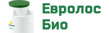 Евролос Био: купить септик с установкой под ключ
