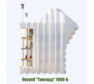 Погреб «Тингард» 1900-Б / 2500-Б
