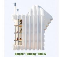 Погреб «Тингард» 1900-Б